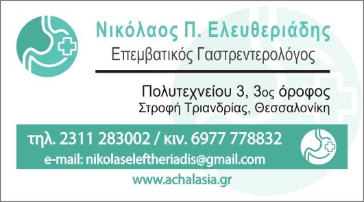 karta_greek