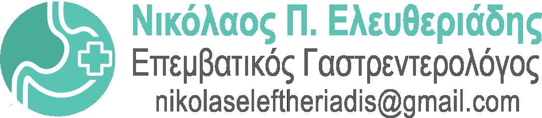 achalasia.gr