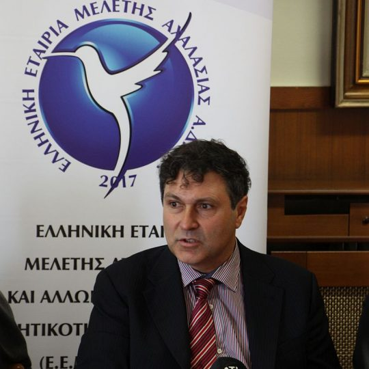 Πρόεδρος Ελληνικής Εταιρίας Αχαλασίας